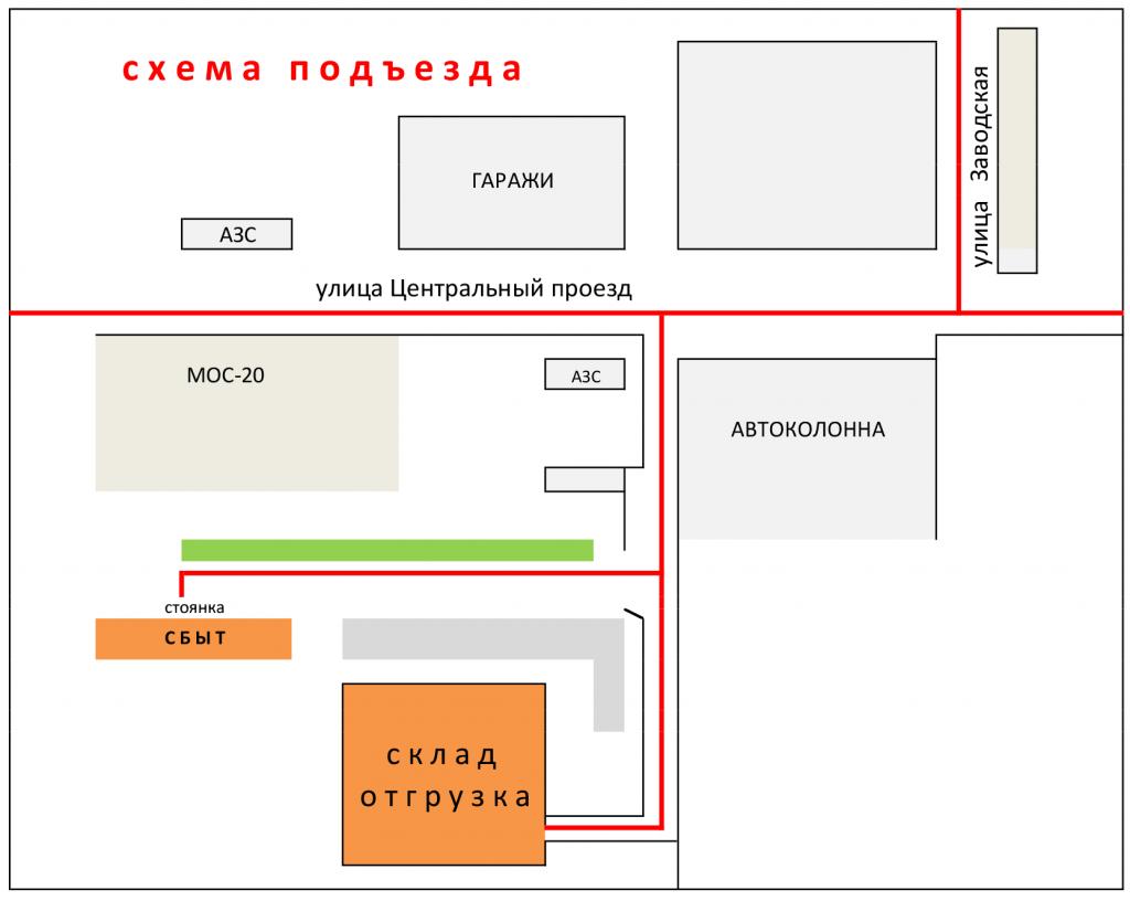 Ивантеевский завод жбк жби плита перекрытия характеристика